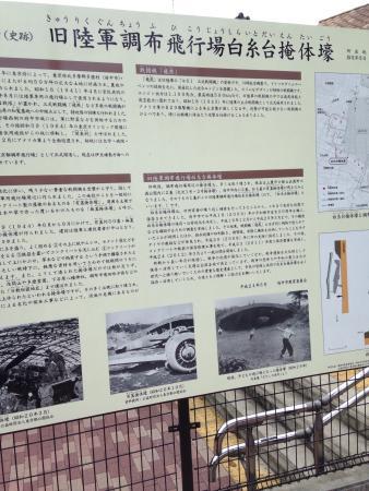 Shiroitodai Bunker : 2015年9月6日