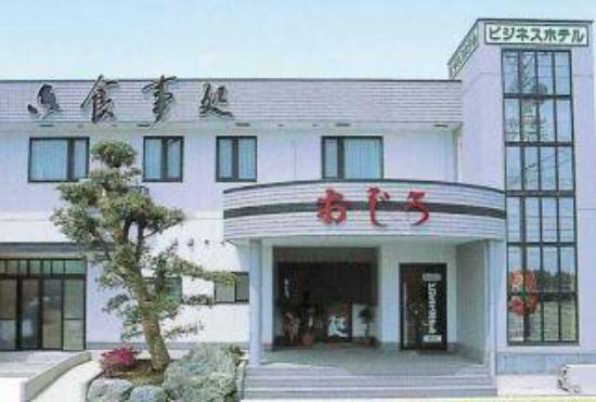Photo of Business Hotel Ojiro Makinohara