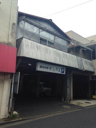 Kaiseki Ryori Nishiyama