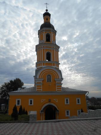 Pokrovsky Sobor of Bishops