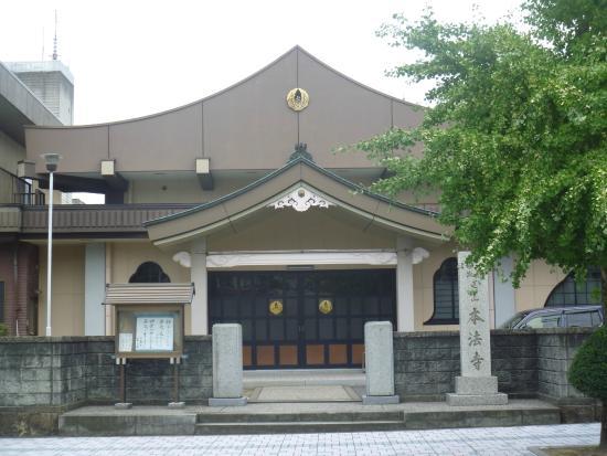 Hompoji Temple