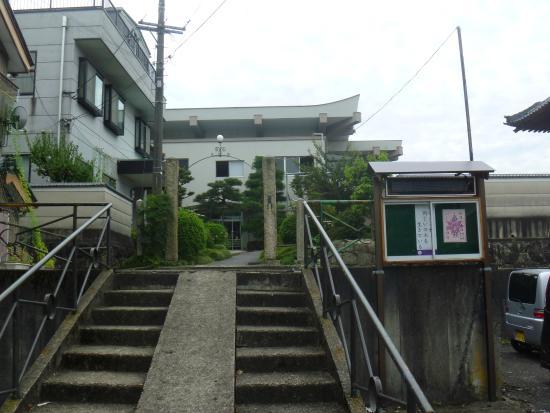 Hojunji Temple