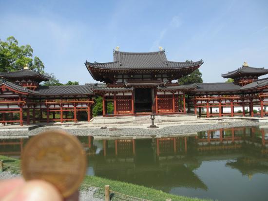 Byodoin Temple: 宇治の平等院