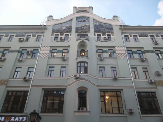‪Finance House Sokol‬