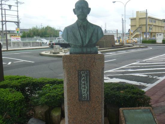 Shoyo Tsubouchi Statue