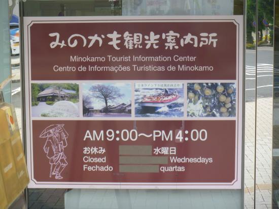 Minokamo Tourist Information Center