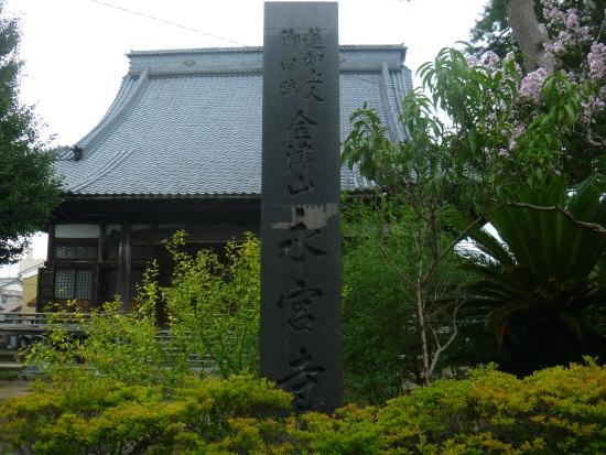 Eigu-ji Temple