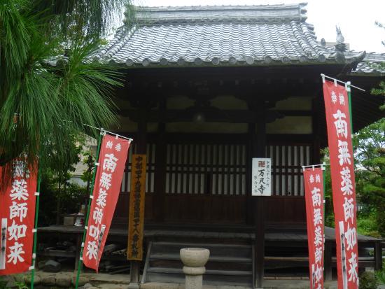 Manshaku-ji Temple
