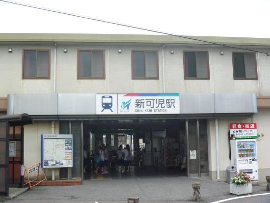Nagoya Railroad