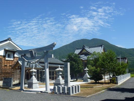 Habuta Shrine