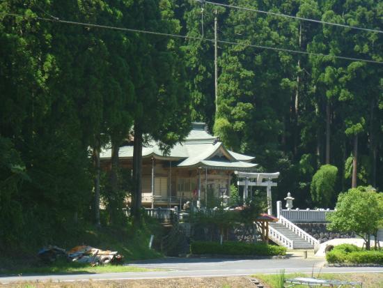 Nishino Srine