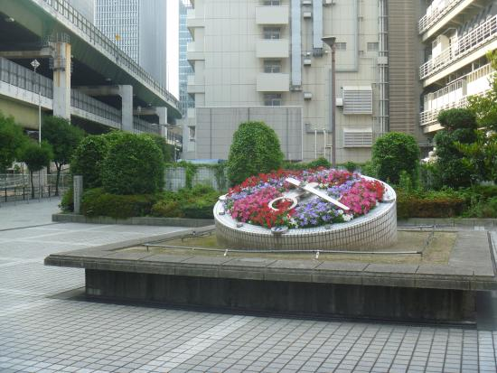 Osaka City Hall Dojima Government Bldg. Ruins Monument