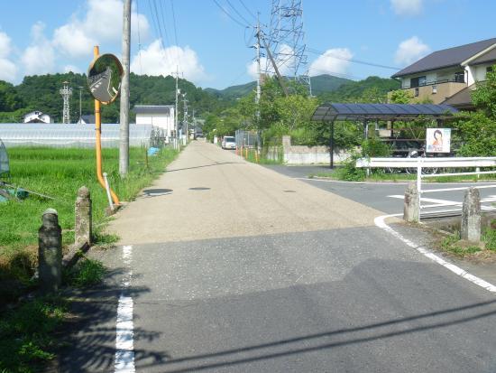 Nenbutsu-bashi Bridge