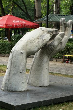 Monument Ruki Druzhby