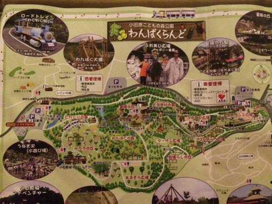 Odawara Wanpaku Land : 園内map