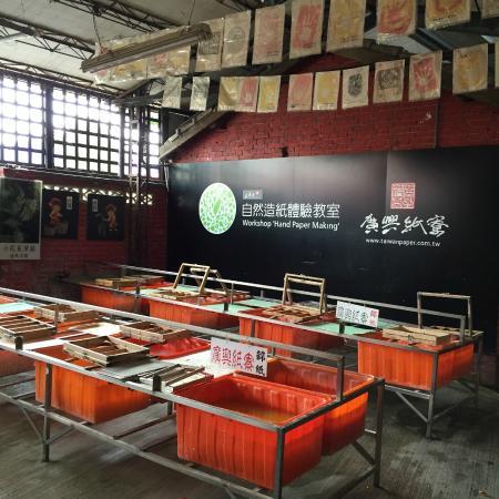 GuangXing Pulp Factory - Taiwan Paper