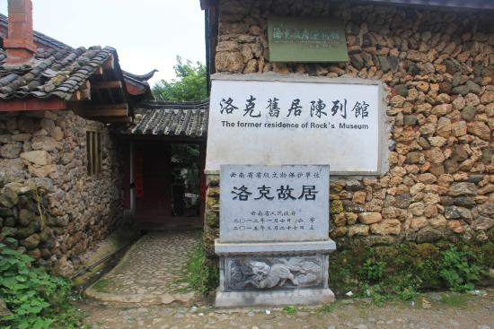 Yulong County, China: the former residence of Dr. J.F. Rock