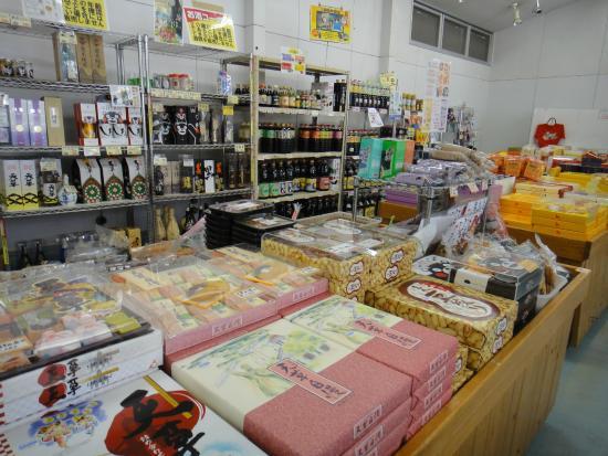Michi-no-Eki Kamiamakusa Sun Pearl