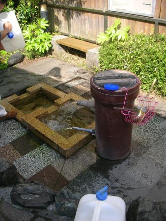 名水 大手いこ井の泉緑地