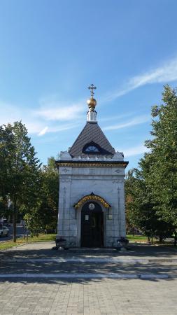 Chapel of St. Alexander Nevskiy
