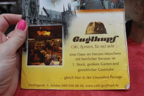 Cafe Guglhupf: меню