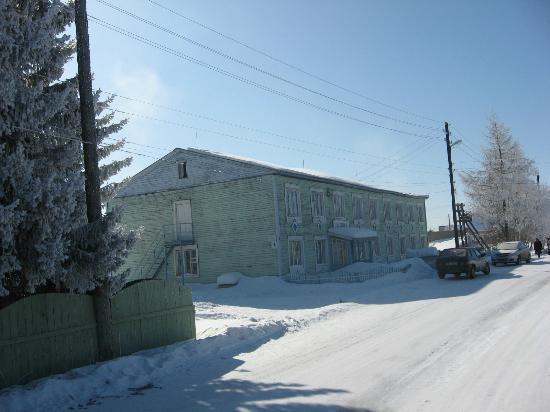 Izma, Ρωσία: гостиница