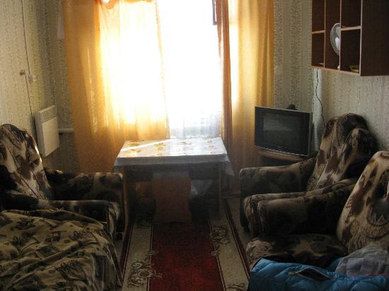 Izma, Russland: номер