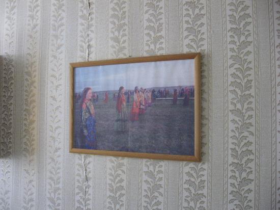 Izma, Russland: в номере