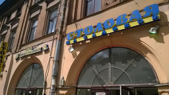 Euro Canteen