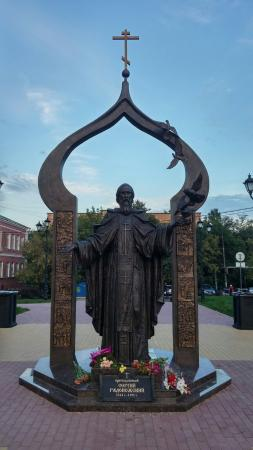 Monument to St. Sergius of Radonezh