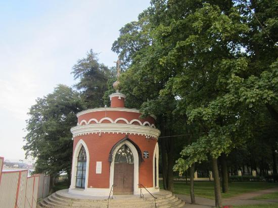 Chapel of the Icon of the Mother of God Vsetsaritsa