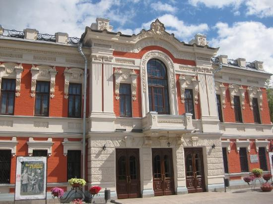 Pushkin Academic Drama Theater