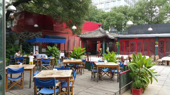 那家花园餐厅