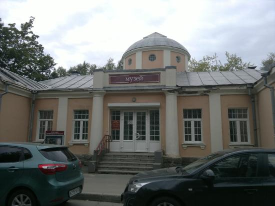 Museum of Local Lore