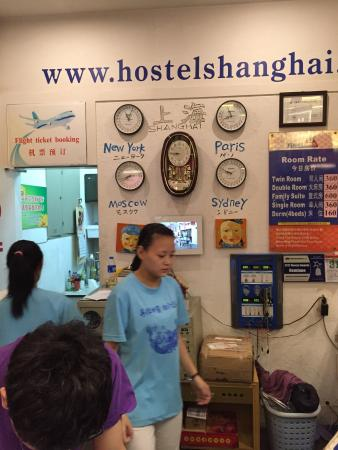 Shanghai City Central Youth hostel: photo7.jpg