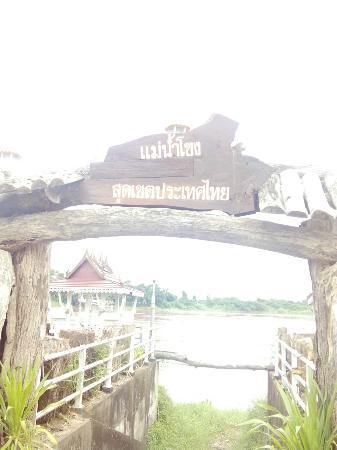 Wat ahong