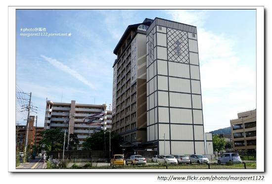 Takayama Ouan: 飛驒花里之湯  高山櫻庵 溫泉飯店