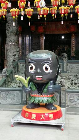 San Chong Xian Se Temple