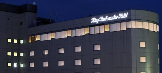 Photo of King Ambassador Hotel Kumagaya