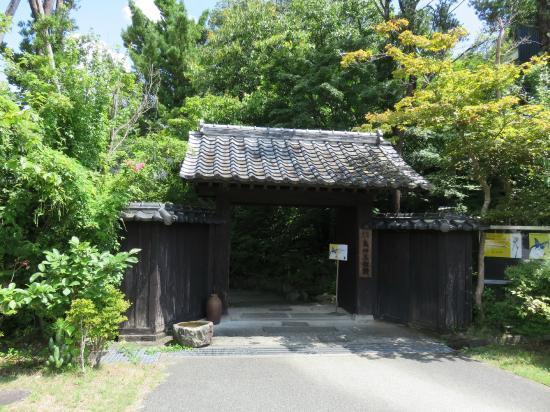 Shimada Museum of Arts