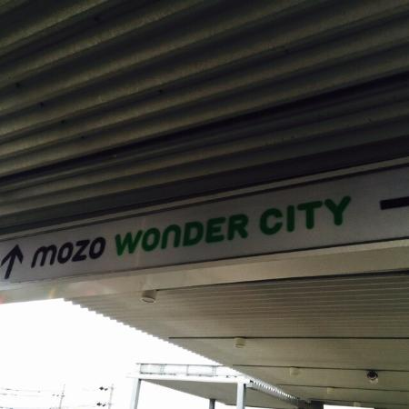 ‪Mozo Wonder City‬