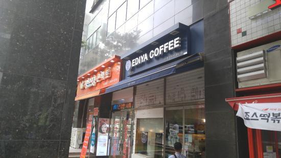 Ediya Coffee Yangjae Class