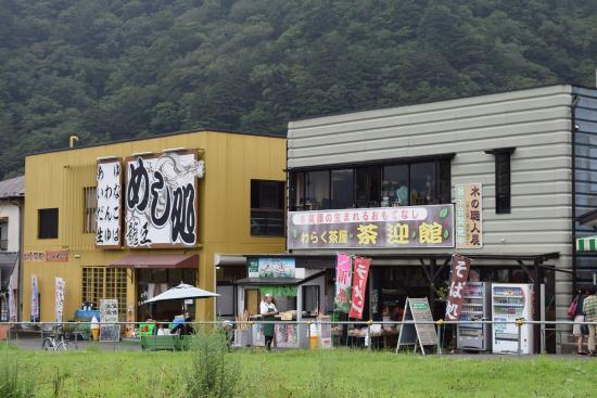Waraku Cafe Chageikan
