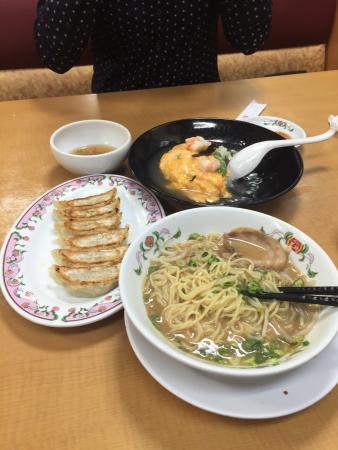 Gyoza no Ohsho, Gion Yasaka