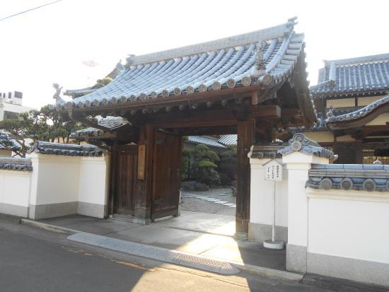 Anju-ji Temple