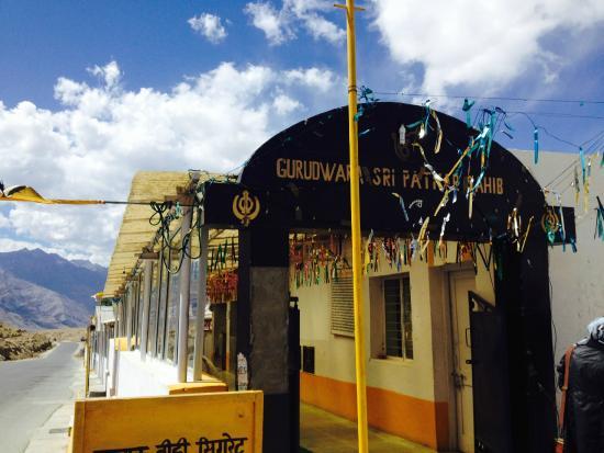 Gurdwara Pathar Sahib: Entrance