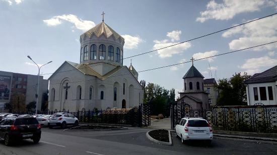 Armenian Apostolic Church of St. Mary Magdalene