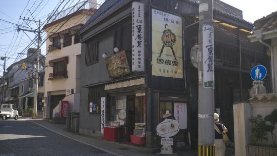 Tanaka Kyokueido