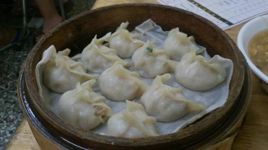 Li Shi Steamed Dumpling
