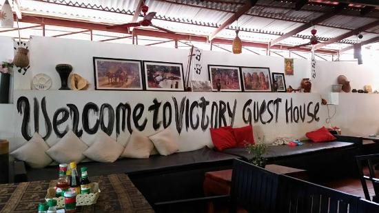 Victory Guest House : Lovely restaurant/lounge